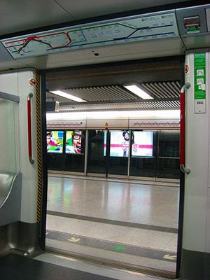 MTRdoor.jpg