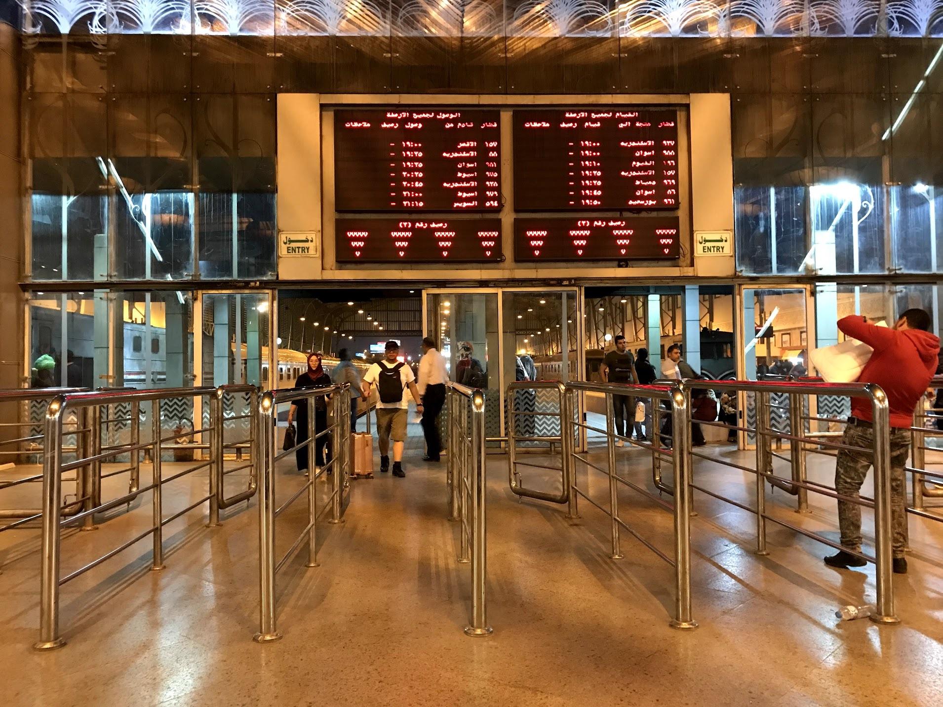 カイロ駅のターミナル