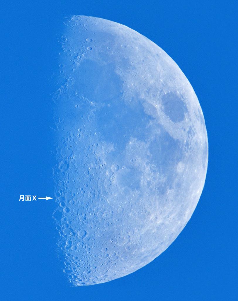 moon_190808_d850_1000mm_6035_1028_2.jpg