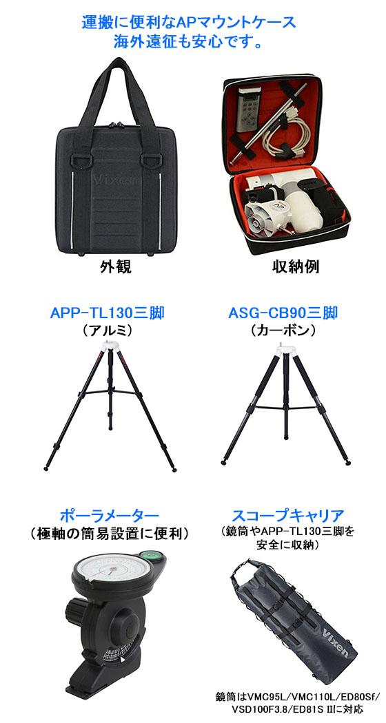 vixen_ap_sale_option.jpg