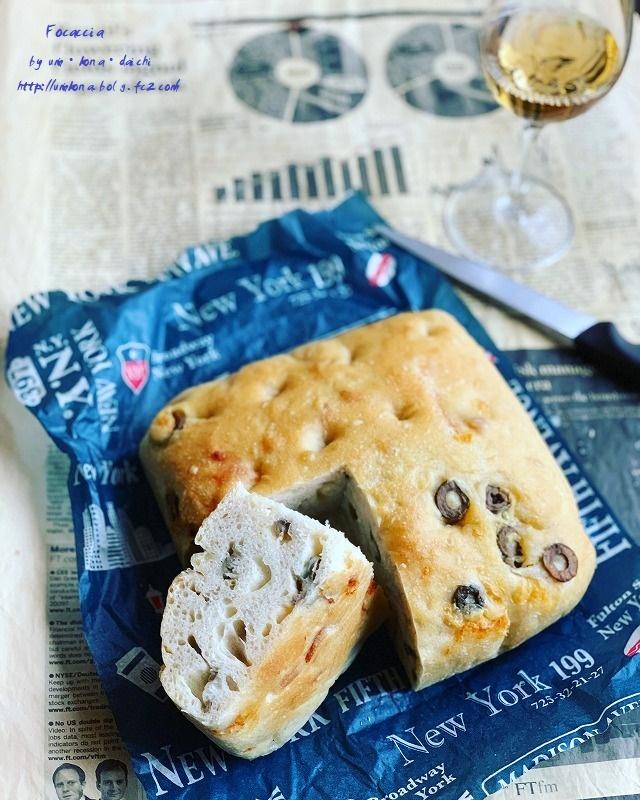 チーズ&オリーブフォカッチャ