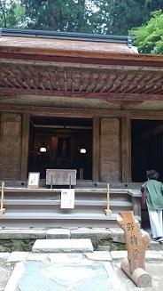 室生寺弥勒堂