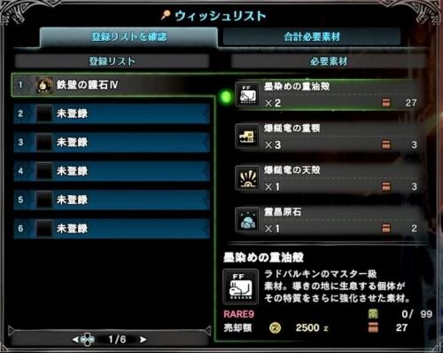 WS0180.jpg