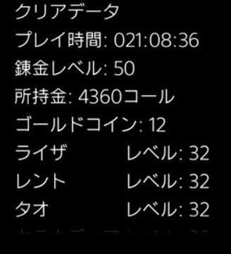 WS0367.jpg