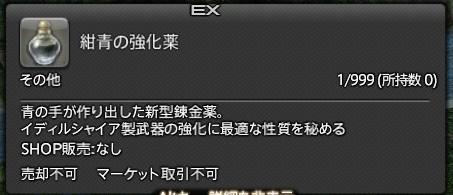 WS22707.jpg