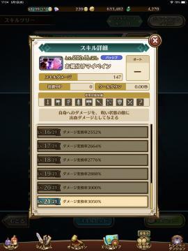 fc2blog_20190501170635988.jpg