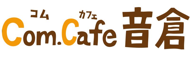 音倉logo