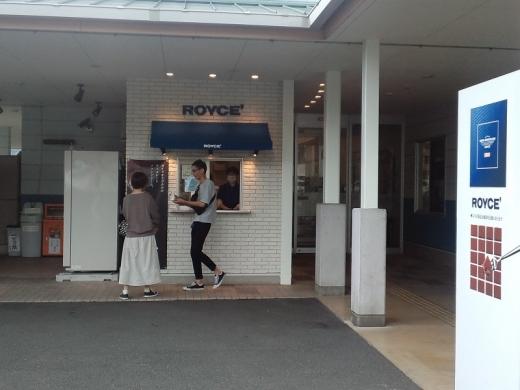 20190903_きさいや広場4