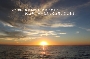 1812-104.jpg