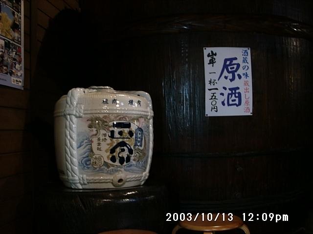 200310130039.jpg