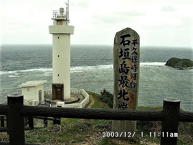 200312010035.jpg