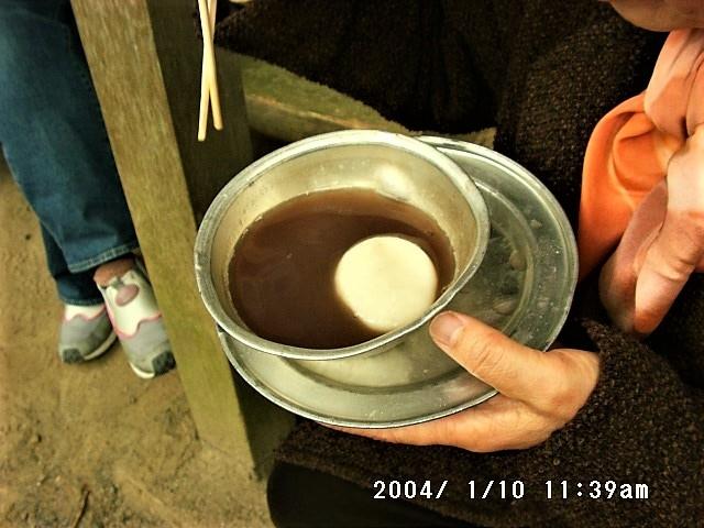 200401100017.jpg