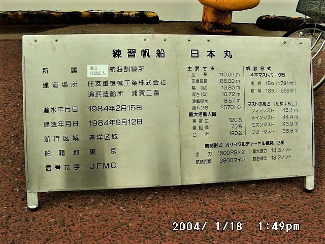 200401180004.jpg