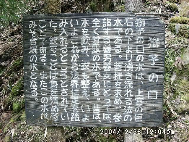 200402280026.jpg
