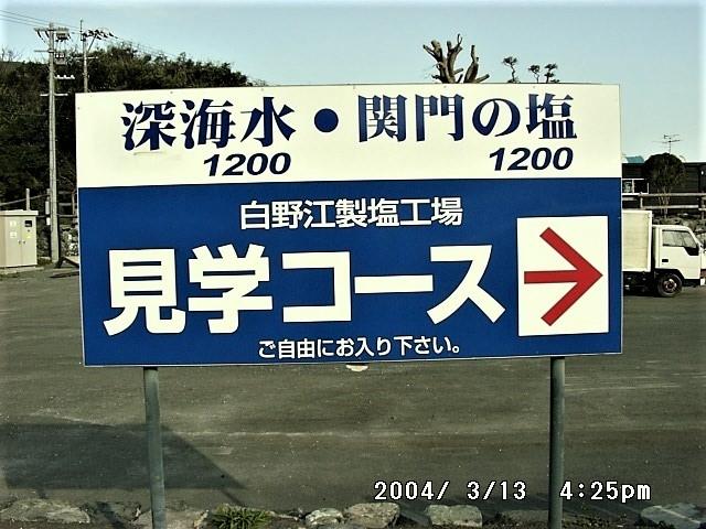 200403130032.jpg