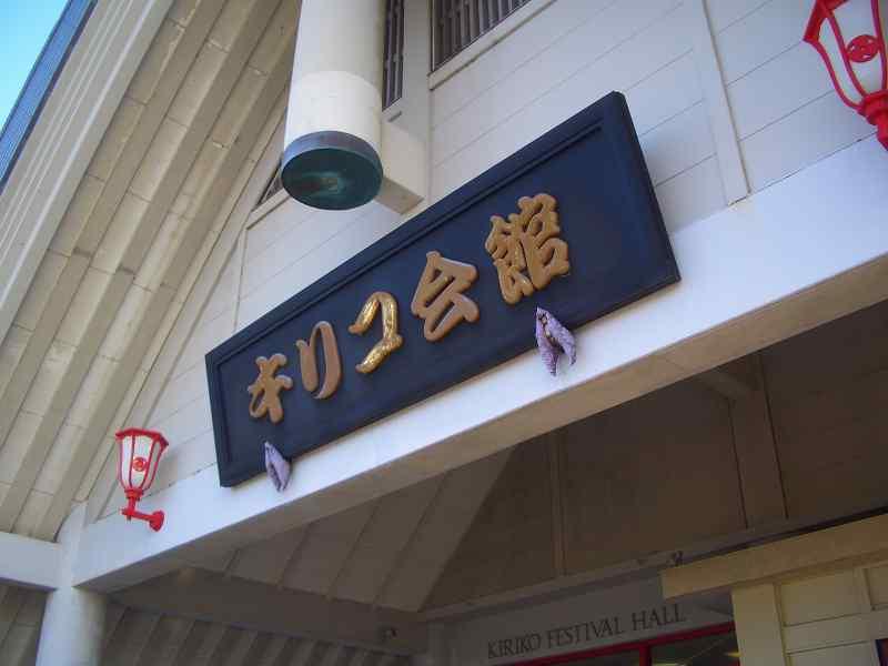 200909251943.jpg