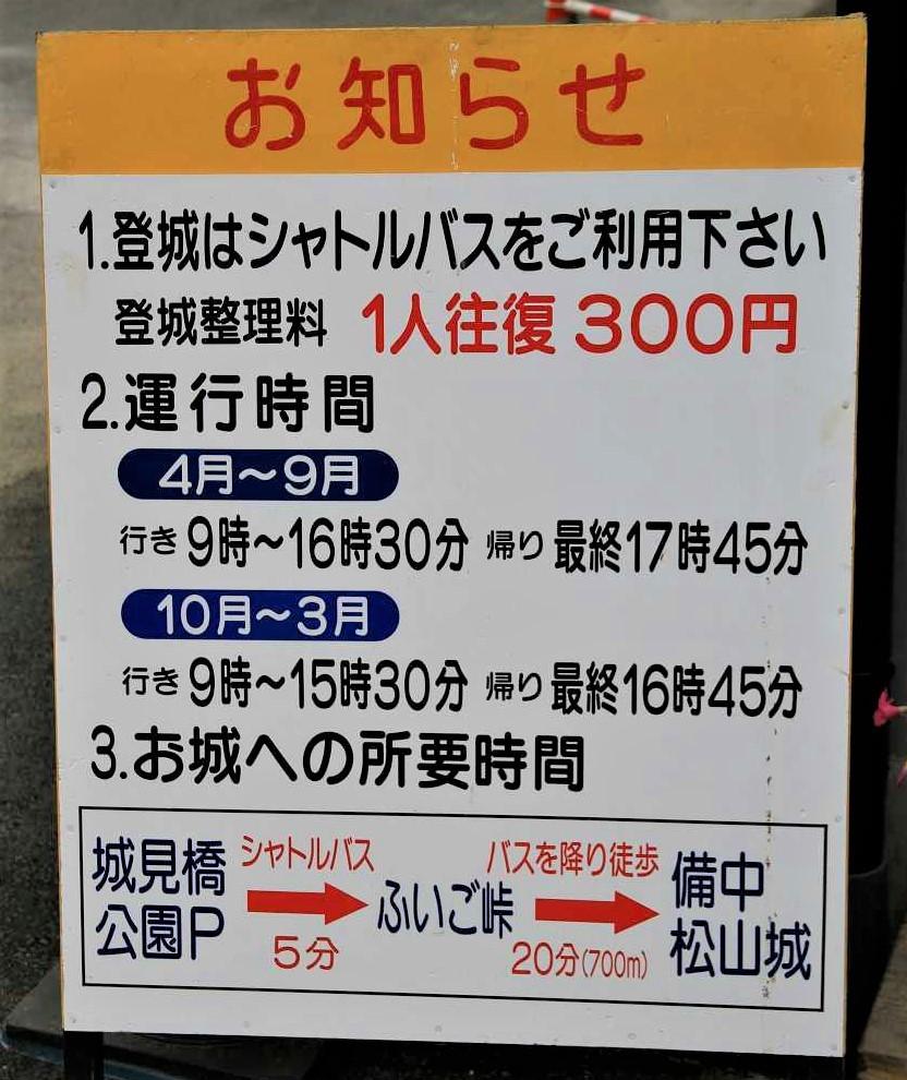 20151012IMG_2033.jpg