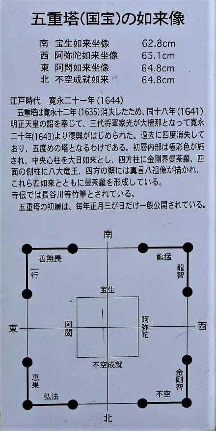 20160430IMG_4556.jpg