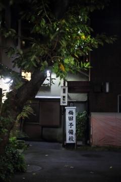 20181104梅田予備校_MG_9422