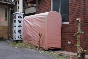 20181114梅田予備校_MG_0143