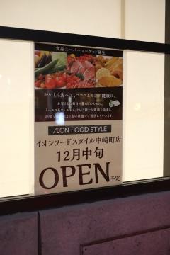 20181123中崎_MG_0232