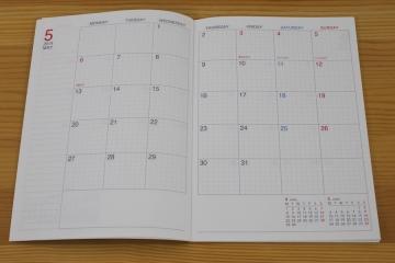 20181118スケジュール帳_MG_0190