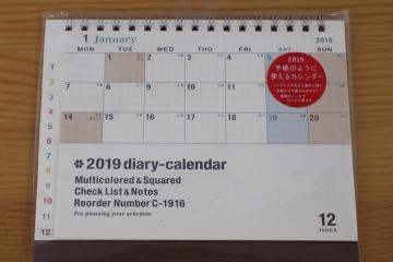 20181118カレンダー_MG_0185