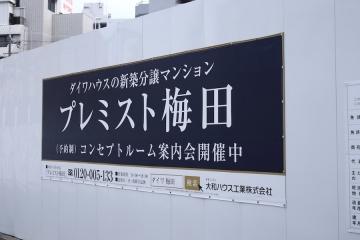 20181216中崎_MG_0631