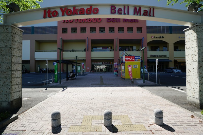 bellmall1.jpg