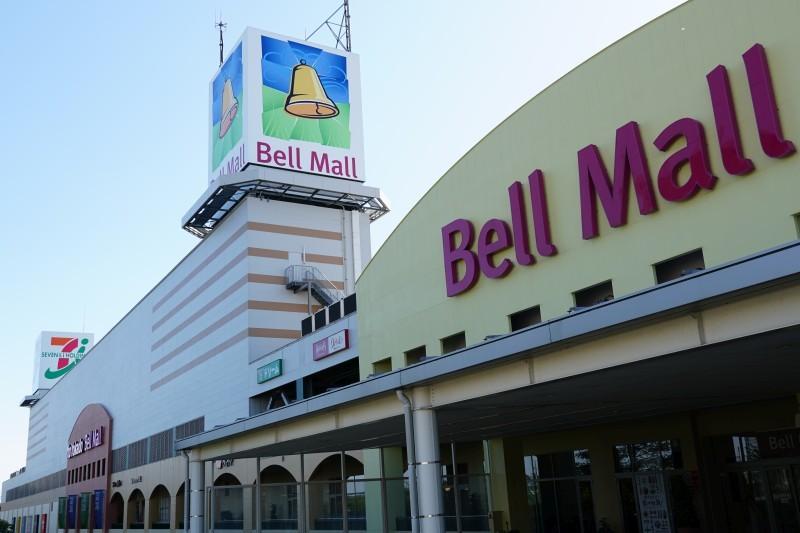 bellmall2.jpg