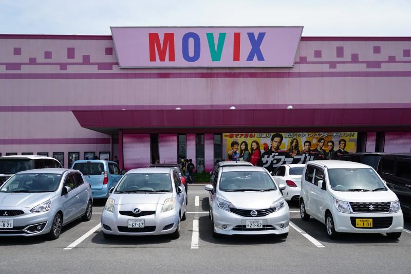 interpark_movix.jpg