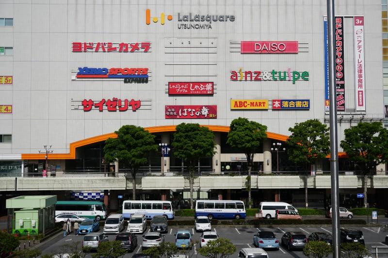 lala_square.jpg