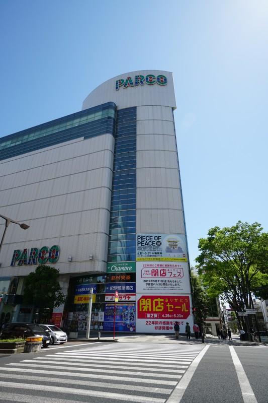 parco_utsunomiya1.jpg