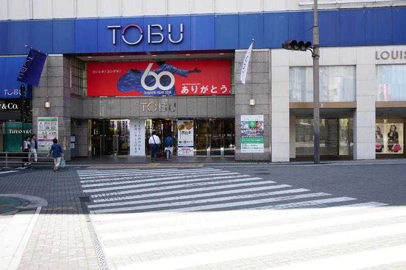 tobu_dep_2019072822434388c.jpg
