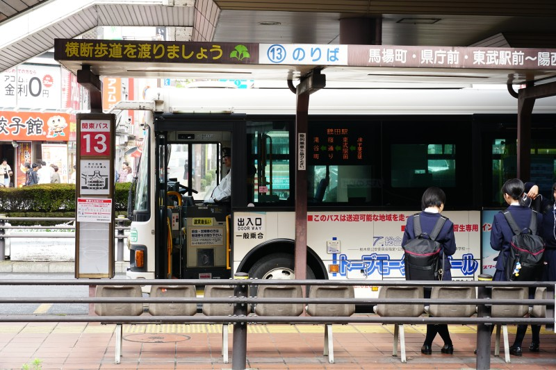 utsunomiya_bus_terminal1.jpg