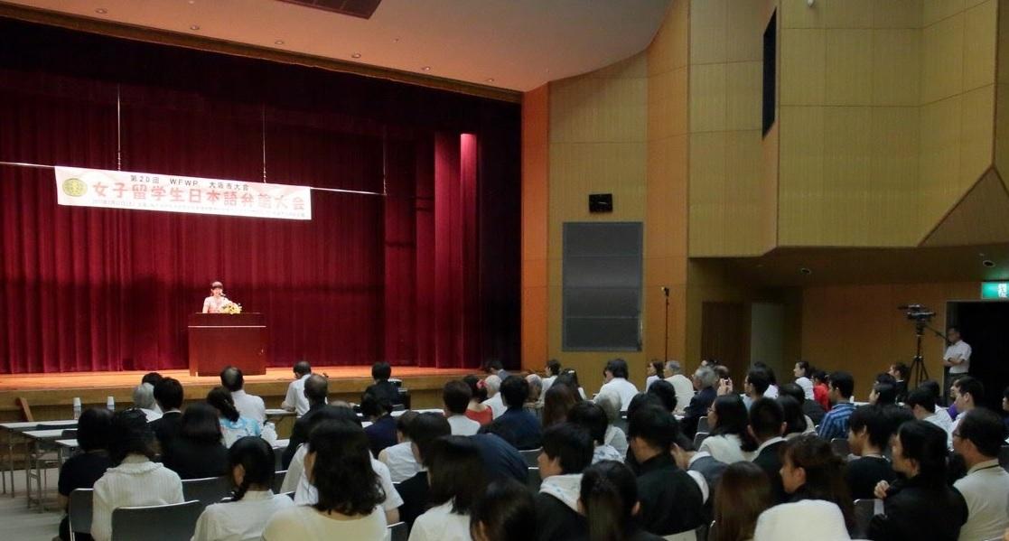 大阪市大会の様子