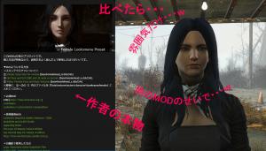 SnapCrab_female Looksmenu Preset キャラクタープリセット - Fallout4 Mod データベース MOD紹介・まとめサイト - Google Chrome_2018-12-19_20-33-43_No-00