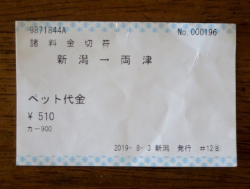 190803(6).jpg