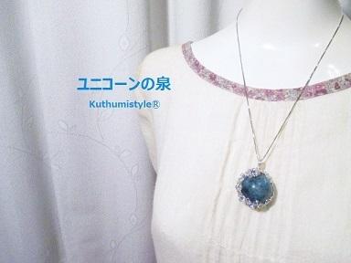 IMG_2291 (2) - コピー