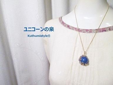 IMG_2696 (2) - コピー