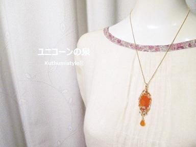 IMG_2688 (2) - コピー