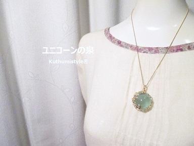 IMG_2689 (2) - コピー