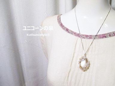 IMG_3319 (2) - コピー