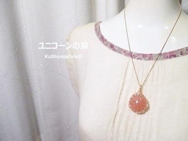 IMG_3327 (2) - コピー