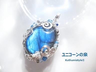 IMG_3380 (2) - コピー