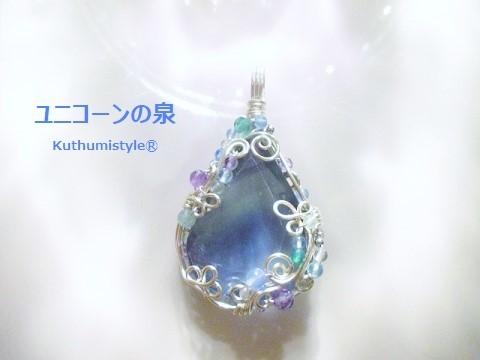 IMG_0079 (2)