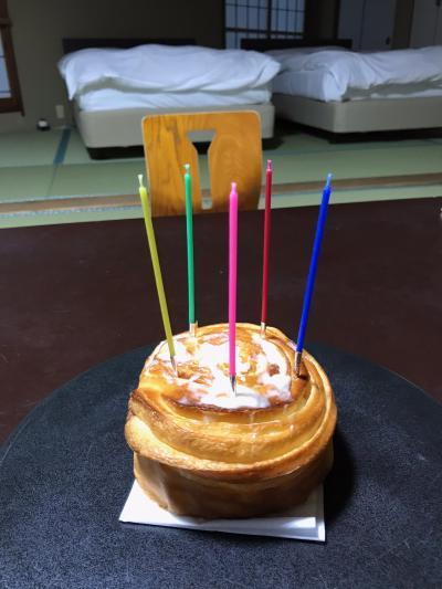 B-day Cake Onsen Trip 2018
