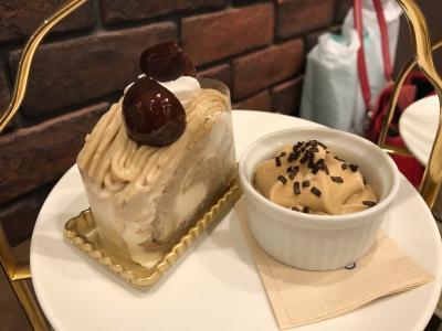 Sawai Coffee 2018