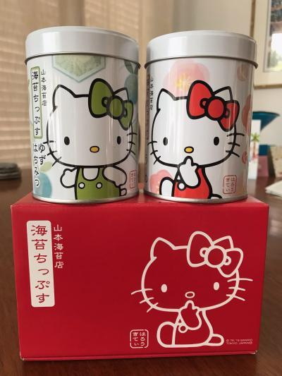 Hello Kitty 11/2018 HK gift seaweed chip