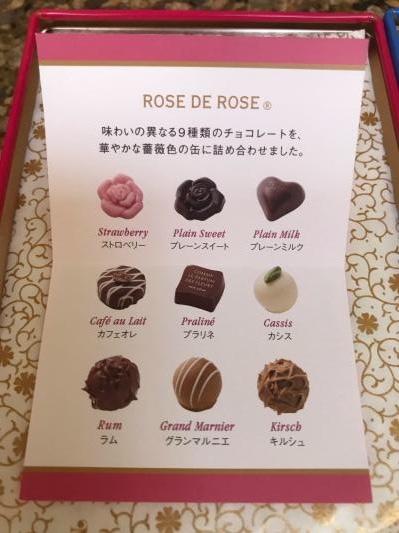 Rose de Rose 2018